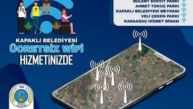 Photo of Kapaklı'da Ücretsiz Wifi Noktaları Belli oldu.
