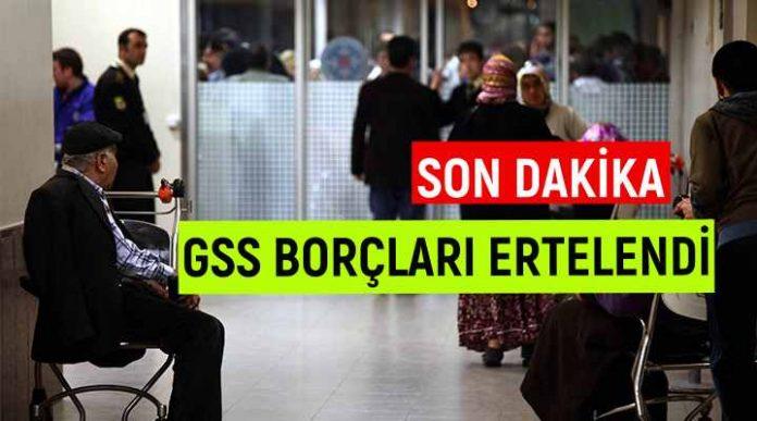 gss-borc-s